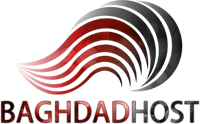 شركة بغداد هوست للاستضافة والتصميم والتسويق الالكتروني
